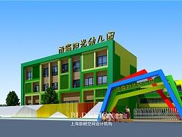 驻马店幼儿园设计公司——驻马店专业幼儿园设计案例