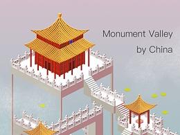 中国梦 纪念碑谷