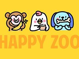 淘宝皮肤——超幸福动物园系列