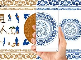 《瓷——始于中国,而兴于中国》小米MIX2全陶瓷