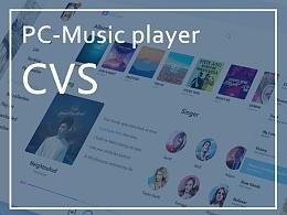 音乐播放器PC端界面概念设计