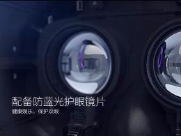 一则产品动画 VR眼镜拆解