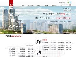 华夏产业新城官网