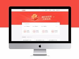 金融理财类app网页设计