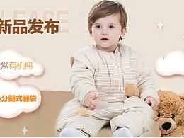 母婴 网站主页合集