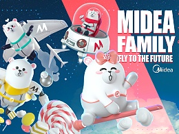 Midea Family形象延展-飞向未来  Fly to the Future