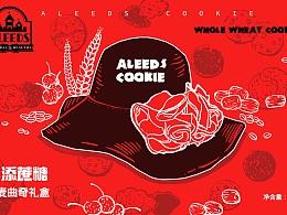 ALEEDS  曲奇饼干包装插画设计