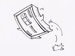 产品漫画说明书:私家印务所