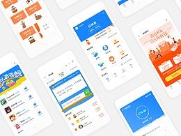 抢第壹(金融小游戏)app & 完整设计流程