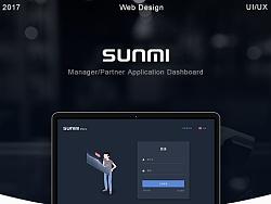 SUNMI-管理后台Web设计