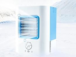 夏季神器:一款便携个人式微型冷气机