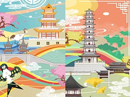 奉贤旅游局文化宣传手册封面插画