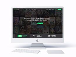 公司产品网站UI版本更新设计