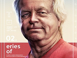 肖像系列海报设计