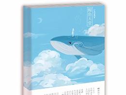 书籍封面(版权未出售)