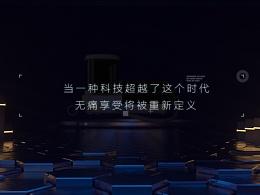 octane render 渲染器 独自制作的一则产品宣传片