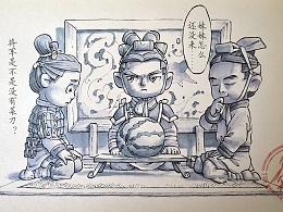 (演义秦风)中国节气——夏至