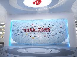 三河燕郊新技术创业服务中心 展示厅设计方案