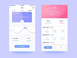 金融app页面
