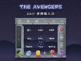 搜狗输入法-The Avengers