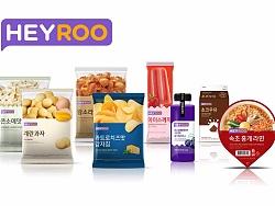 韩国CU便利店 PB品牌HEYROO 产品包装设计