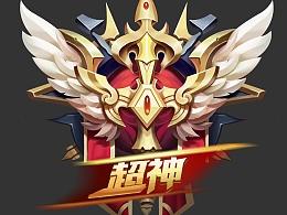 超神--游戏UI