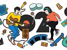 领克02-引领音乐潮流
