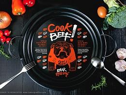 「CooK BEEF!酷必」品牌形象设计