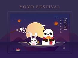 YOYO 节 日 系 列