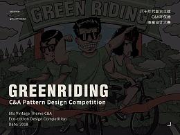 "GREEN RIDING  |  穿越时空的""绿色骑行"""