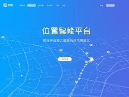 软件平台网站