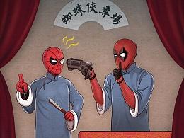 蜘蛛侠、死侍上台鞠躬