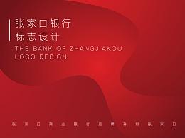 张家口银行brand-标志设计及品牌延展