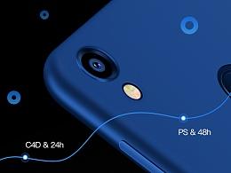 手机软壳销售页面策划详情页设计C4D建模作品