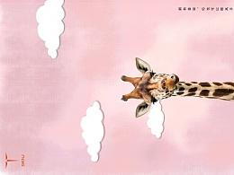 """""""普宙""""普宙BYRD无人机插画动物版平面广告"""