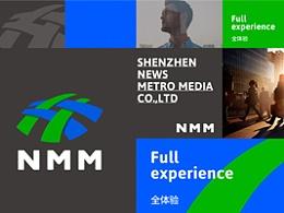 深圳报业地铁传媒 / 集团企业品牌设计