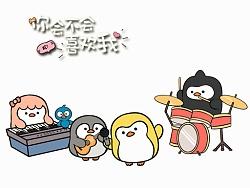 视频︱超萌企鹅动起来了!