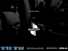 博郡 未来出行——logo设计