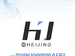 app视频海报