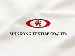 新光纺织企业形象网站设计