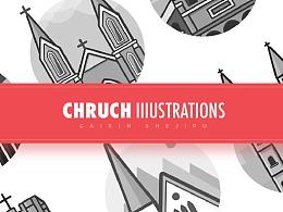 教堂系列插画