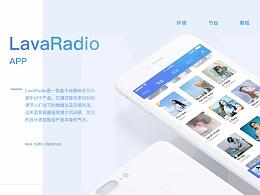 【LavaRadio】你真的很不错