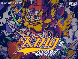钟馗-王者荣耀T恤图案设计比赛