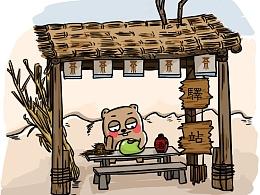 微信公众号内容漫画(1)