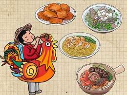 老广州记忆深处小吃,你食过几多款?
