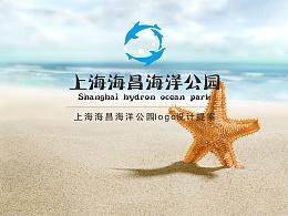 海昌海洋公园logo设计方案