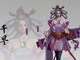 符咒师-千早