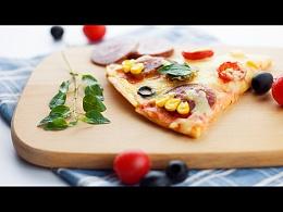 竖品|玩转一下「超级至尊披萨」