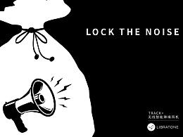 LOCK THE  NOISE