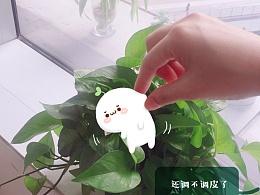 【日常×长草颜团子】最近,我养了一团